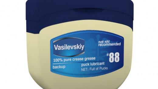 Vasilevskiy / Vaseline Parody