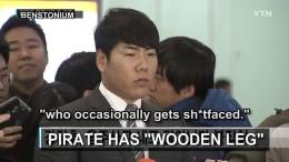 Jung Ho Kang DUI Korean News Report (with English Subtitles)